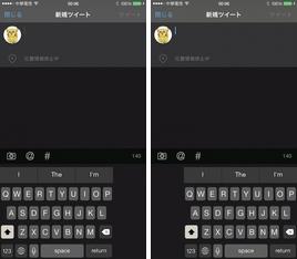 Download Cydia Apps Kostenlos Iphone 4