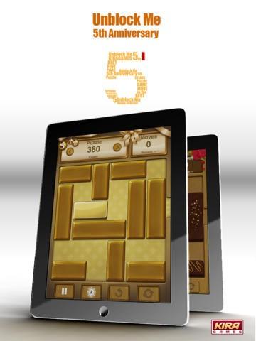 spielmit.com app