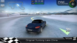 Screenshot der iPhone-App: Sports Car Challenge aus dem iTunes App Store (iOS).
