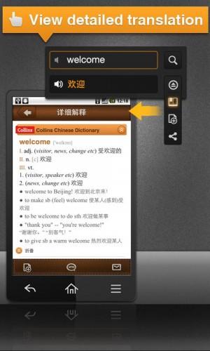 Ubersetzer App Iphone Kostenlos